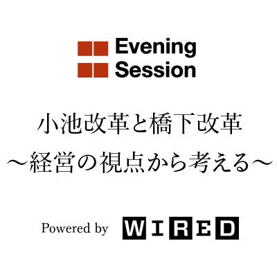 es06_20161119_logo_1