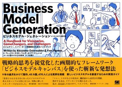 bma-2019-es-19-koyama-book